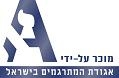 Recognized by the Israel Translators Association